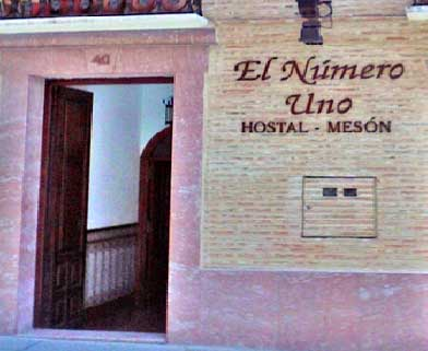 Hotel el n mero uno turismo antequera for Hotel numero